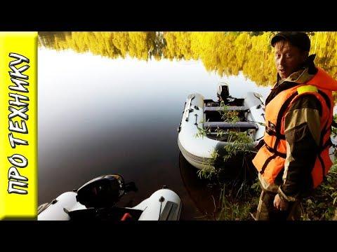 Лодка пвх Касатка 365 сравнение \ Какую лучше купить лодку пвх Муссон 3200 или Касатка 365