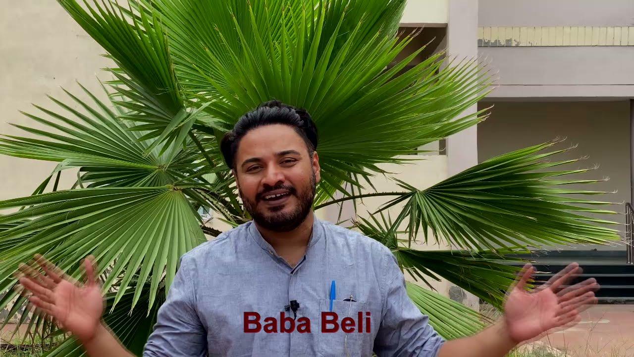 ਸੁੱਤੀ ਨੂੰ ਛੋੜ ਕੇ ਨਾ ਜਾਣਾ || Sassi Punnu || Baba Beli || Punjabi Lok Geet 2021