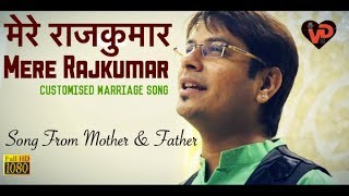 """Marriage Songs From Mother & Father 