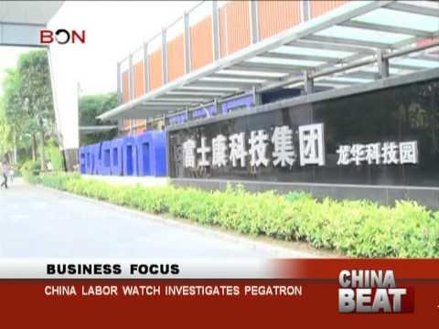 China labor watch investigates Pegatron- China Beat - July 30 ,2013 - BONTV China