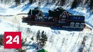 Резиденцию экс-главы Сахалина превратили в отель