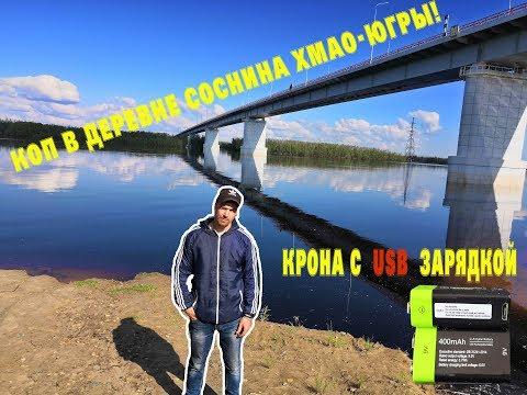 СК ПНД - surgut-