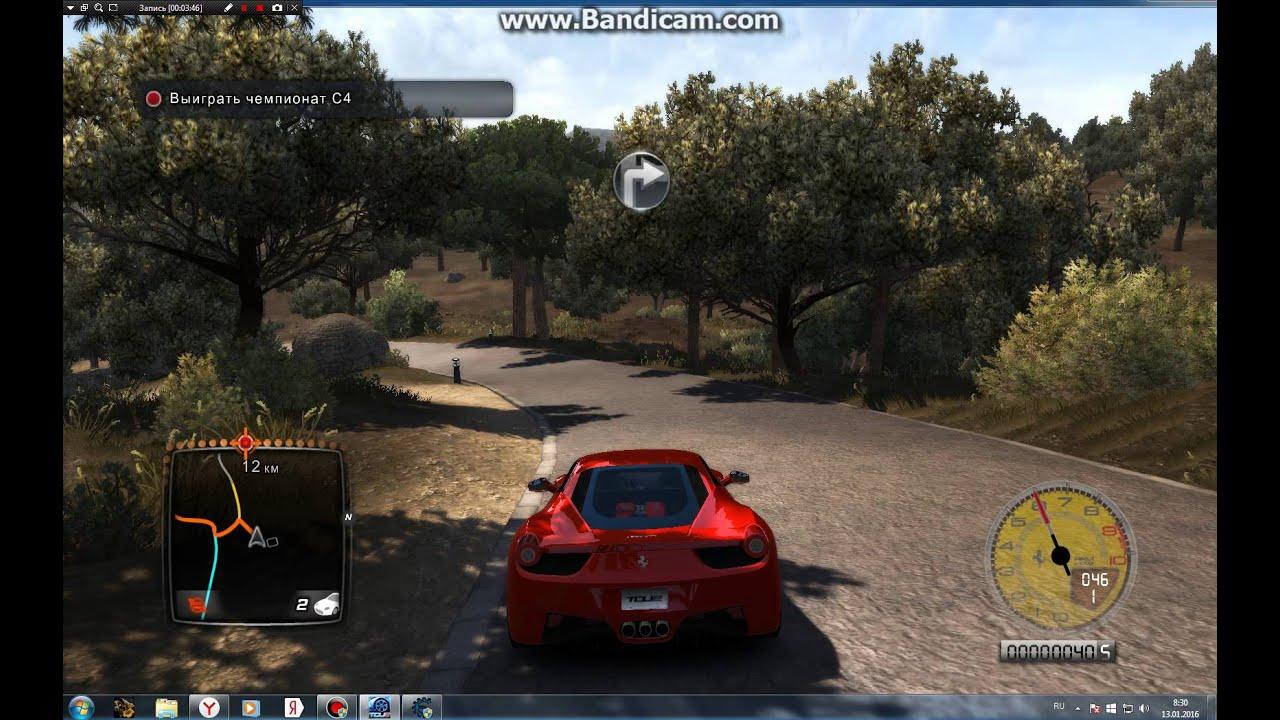 test drive unlimited 2 пройдены все автошколы