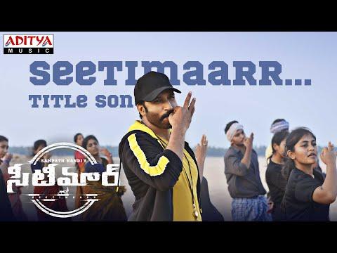 #Seetimaarr Title Song Lyrical | Seetimaarr Songs | Gopichand, Tamannaah |Sampath Nandi |Mani Sharma