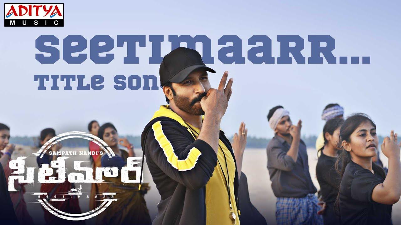 Download #Seetimaarr Title Song Lyrical | Seetimaarr Songs | Gopichand, Tamannaah |Sampath Nandi |Mani Sharma