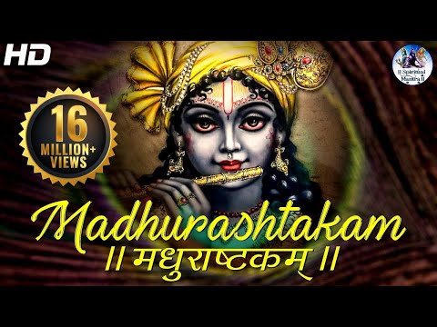 MADHURASHTAKAM | मधुराष्टकम् | POPULAR NEW SHRI KRISHNA BHAJAN | VERY BEAUTIFUL SONG