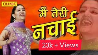 Main Teri Nachai Nachu Su  ( Remix by Dj Mukul Music)  Sapna Choudhary -  Haryanvi Song