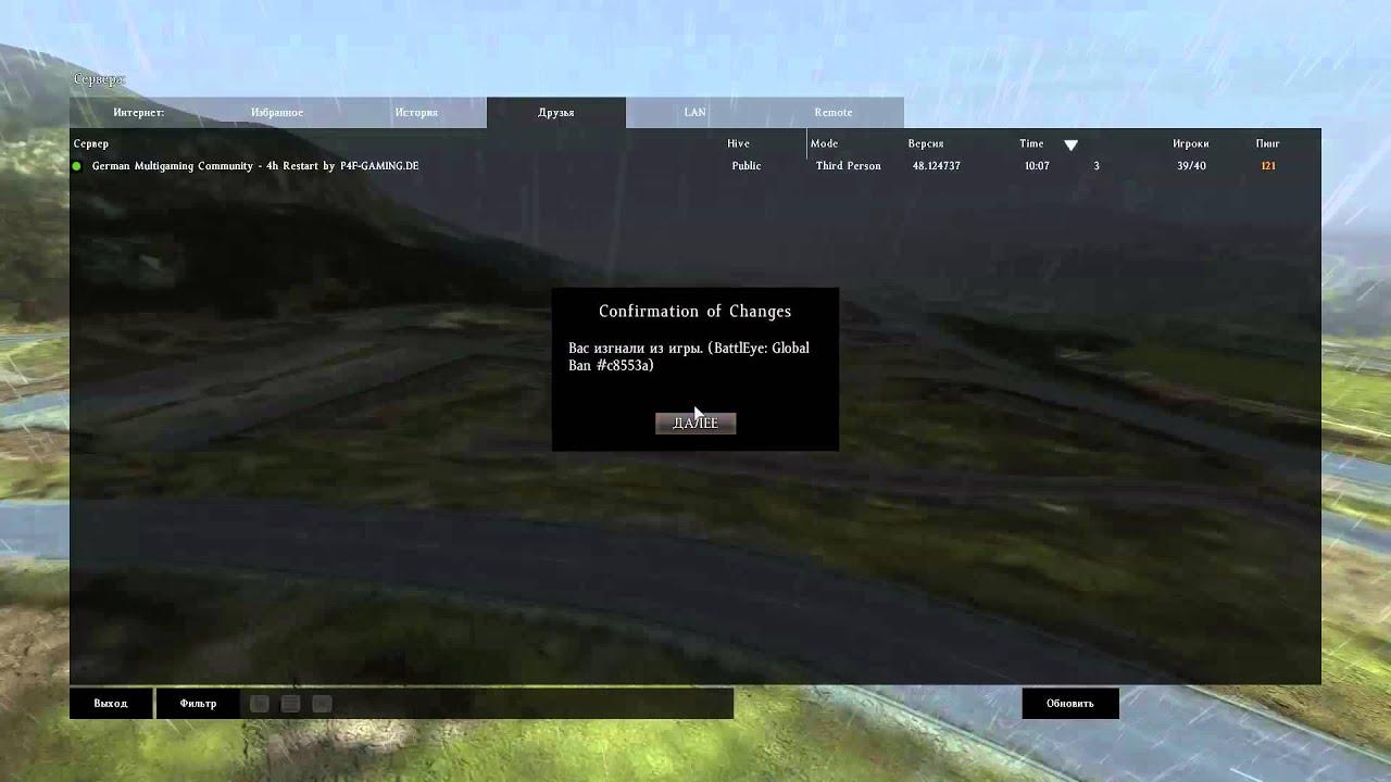 Как разбаниться в world of tanks купить аккаунт world of tanks с об260