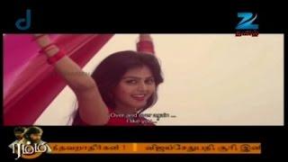 Studio 6 21-09-2014-Zee Tamil