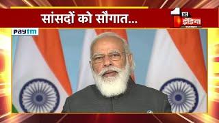 PM Narendra Modi ने किया सांसदों के नए आवास का उद्घाटन