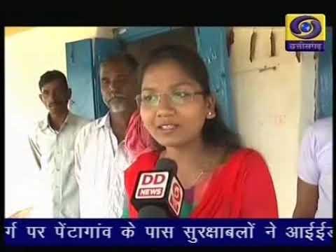 Chhattisgarh ddnews 5 10 19  Twitter @ddnewsraipur
