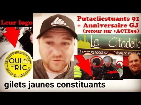 👮🚨 #CASSEURS #ACTE53 + MESSAGE À #CHRYSALIDE ET #FRANÇOIS #RADICAL ⚠