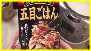 Готовят ли японцы плов? ( ̄ω ̄)  Японская кухня