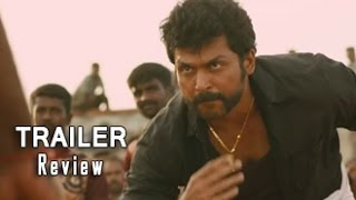 Komban Teaser Review | Karthi, Lakshmi Menon | Tamil Movie