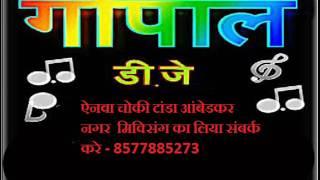 Chhalkata Hamaro Javaniya A raja Mix By DJ Gopal