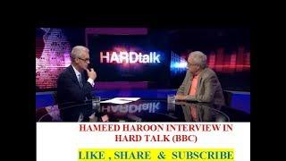 Hameed Haroon interview in Hard Talk BBC (HAMEED HAROON CEO DAWN NEWS KA BBC KO INTERVIEW)