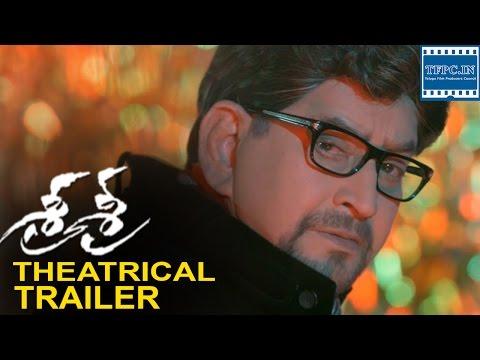 Sri Sri Movie Theatrical Trailer | Krishna | Vijaya Nirmala | TFPC