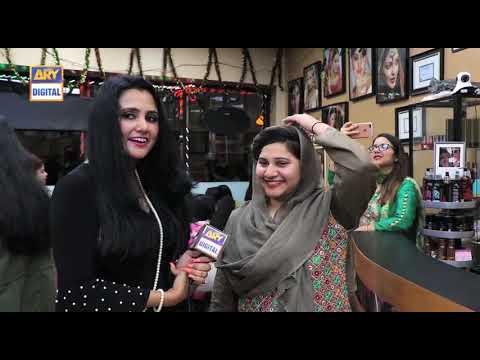 Hello America with Anny Khan Episode 9 Chicago Devon Chand Raat ARY DIGITAL