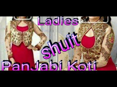 Designer Koti Cutting And Stitching For Ladies Suit Kurti Youtube