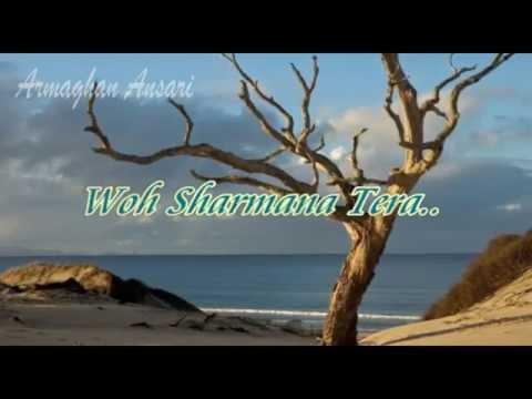Woh Beete Din Yaad Hain - Purana Mandir