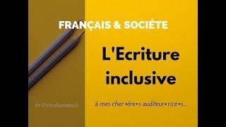 Qu'est-ce que l' Ecriture Inclusive ?