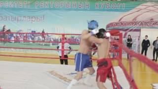 Мустафин Ильяс vs. Балтаев Асан.  IV Чемпионат Астаны среди любителей. 57 кг.