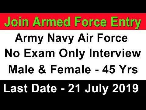 Direct Join Armed Force Officer Entry 2019 20 Direct Job Medical Officer