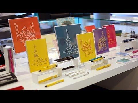 IKSV Tasarım Mağazası | istanbul'la ilgili tasarım hediyelikler .. design gifts and accessories