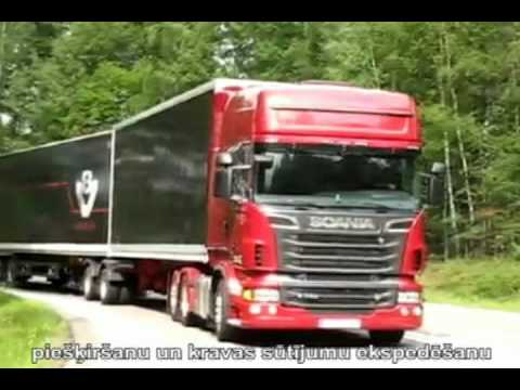 Международные перевозки. Фирма Рerpetums Аuto
