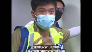 香港志愿急救医务人员坚持在抗议现场前线