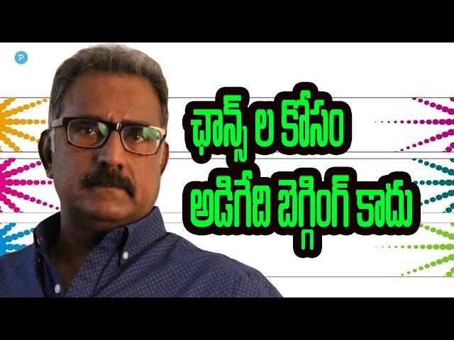 Sr Actor Benerjee about Films and Chances - Telugu Popular TV