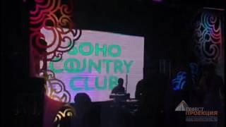 Светодиодный экран шаг 4 на вечеринку в soho country club Moscow