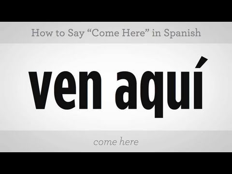 How do you say here i go in spanish