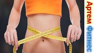 Упражнения для всего тела стоя фитнес для здоровья красота за 10 минут жиросжигающая тренировка