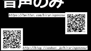 救急車の適正利用 2007年8月25日放送 中山秀征のBeautiful Japan.