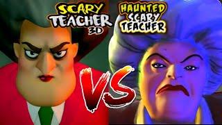SCARYHaunted TEACHER 3D |Gameplay - Walkthrough [Android - IOS]