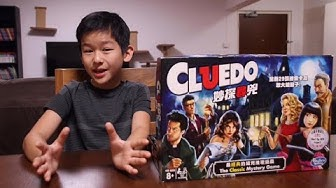 How to play Cluedo? Game rules and tricks revealed😉