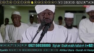 Video Mendengar bacaan Qur'an orang Afrika teringat pulau jawa ko bisa? Mirip langgam orang jawa download MP3, 3GP, MP4, WEBM, AVI, FLV Juli 2018