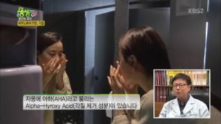 [현미경코리아] USB현미경 방송촬영영상 - 피부확대