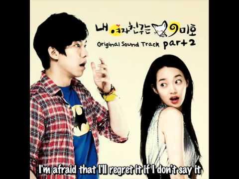 Download lagu Mp3 The Person I Will Love - Lee Seul Bi [Eng Sub] di ZingLagu.Com