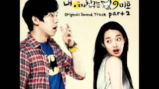 The Person I Will Love - Lee Seul Bi [Eng Sub]