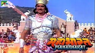 अर्जुन काधनुर्विद्या प्रदर्शन| महाभारत (Mahabharat) | B. R. Chopra | Pen Bhakti