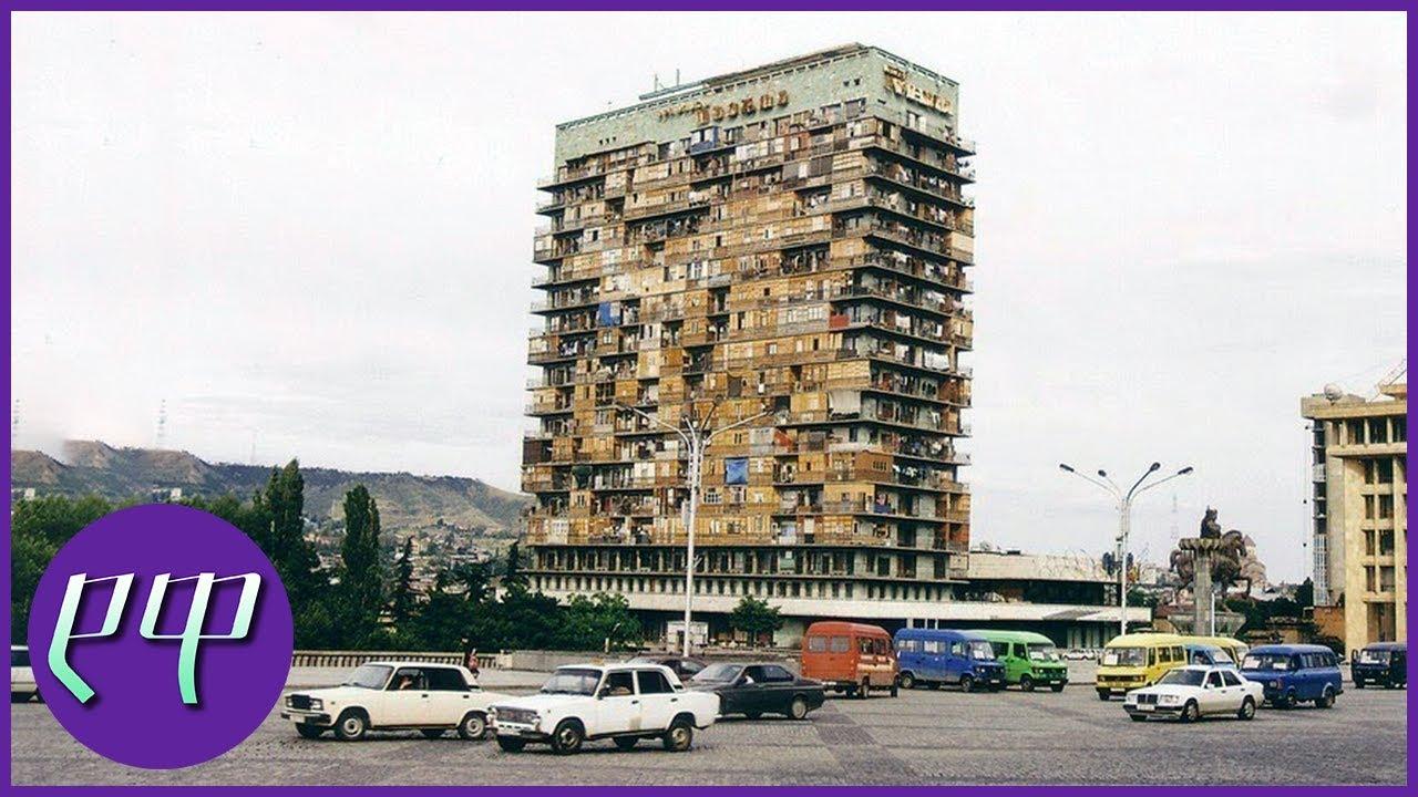 ყველაზე მახინჯი შენობები მსოფლიოში ★ ტოპ ფაქტები ★