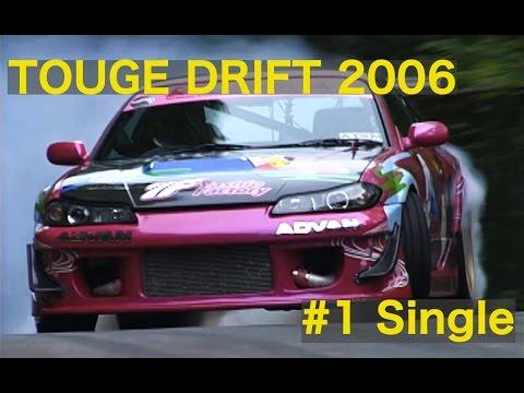 TOUGE DRIFT #1 単走【Best MOTORing】2006