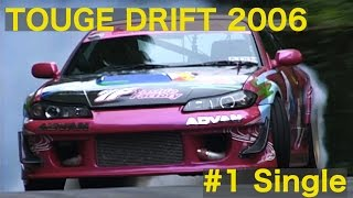 TOUGE DRIFT #1 単走【Best MOTORing】2006