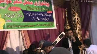 Hafaz Mazhar vs Raja Aurangzeb, Birmingham Programme 2015