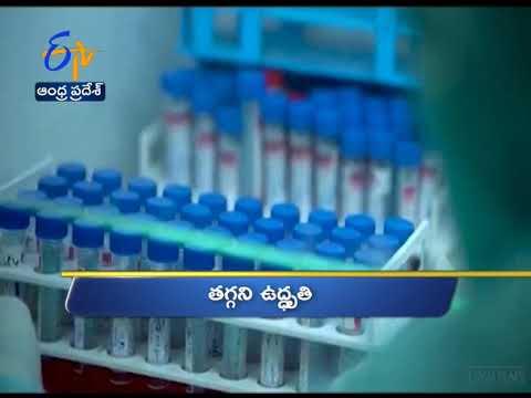 6 AM | Ghantaravam | News Headlines | 4th June 2020 | ETV Andhra Pradesh