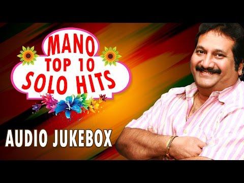 Mano Top 10 Solo Hits | Tamil Movie Songs | Audio Jukebox | Ilaiyaraaja Official