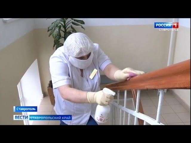 В ставропольской больнице увеличили производство средств щиты от коронавируса