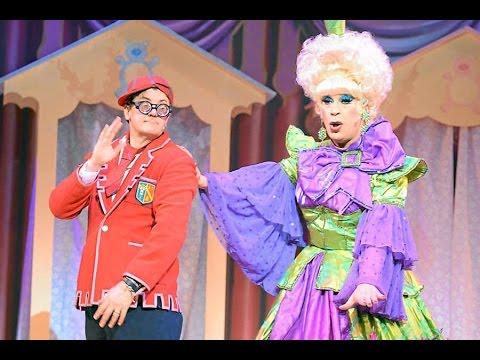 2016 Pantomime Dame Snow White Dartford Ceri Dupree Life Story Interview 10th - 31st Dec 2016